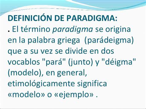 Paradigma Cognitivo Nataly Erazo
