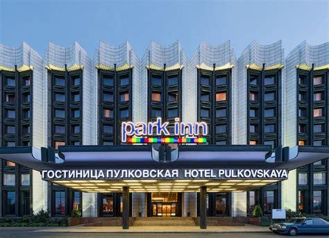 Park Inn by Radisson Pulkovskaya, Saint Petersburg, Russia ...