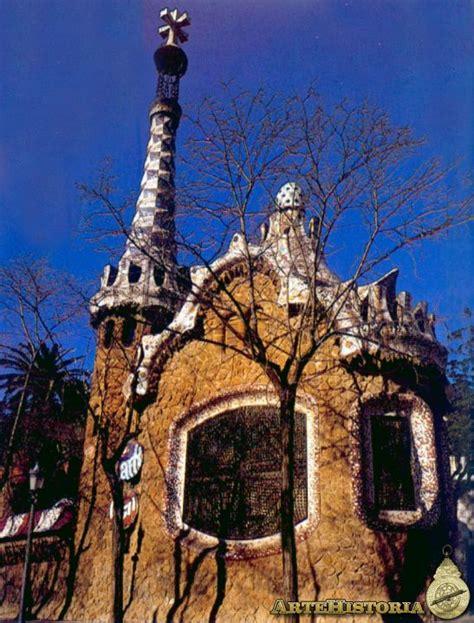 Parque Güell (Barcelona). Entrada - Obra - ARTEHISTORIA V2