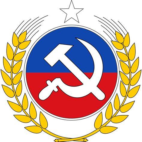 Partido Comunista de Chile - Wikipedia, la enciclopedia libre