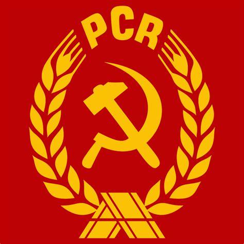 Partito Comunista Rumeno - Wikipedia