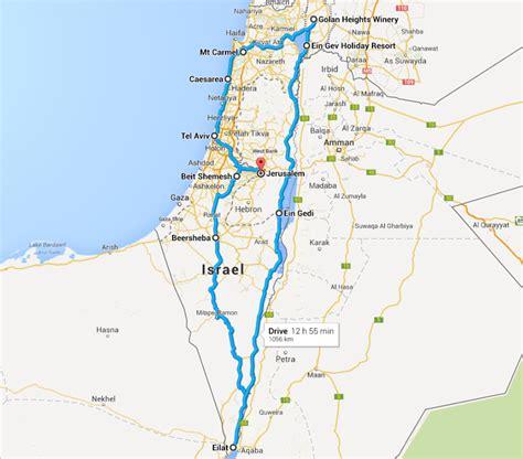 Pasture Living: Travel: Israel (Shephelah, Negev Desert ...