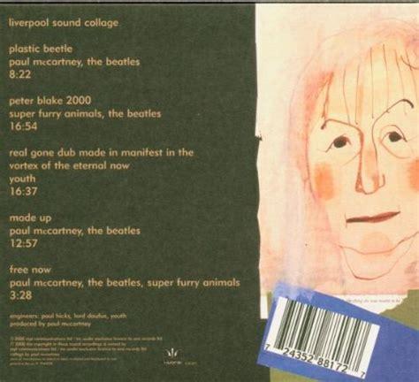 Paul McCartney Album: «Liverpool Sound Collage»