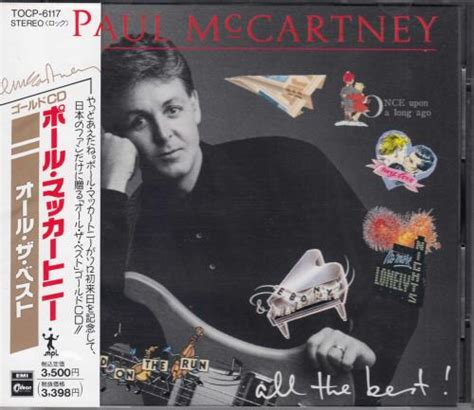 Paul McCartney and Wings All The Best - Gold Disc Japanese ...