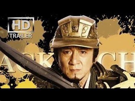 Pelicula Completa En Español ACCION   Jackie Chan ...