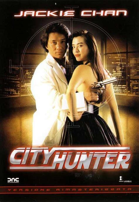 peliculas completas en español jackie chan City Hunter ...