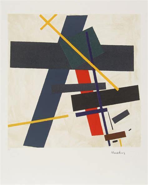 penccil : : : Kazimir Severinovich Malevich