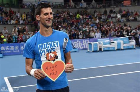 Pepe Imaz habla sobre Djokovic   Punto de Break