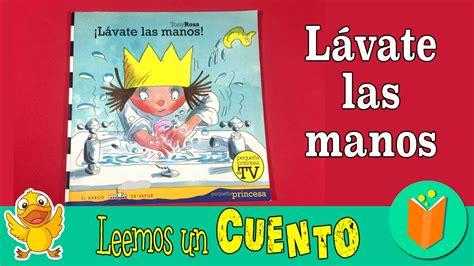 PEQUEÑA PRINCESA: ¡Lávate las manos! * CUENTOS infantiles ...