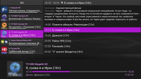 Perfect Player: ottimo lettore IPTV per Android ...