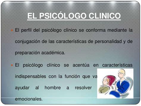 Perfil del psicólogo clínico