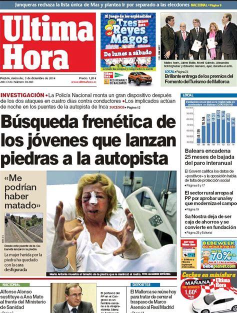 Periodico Última Hora - 3/12/2014
