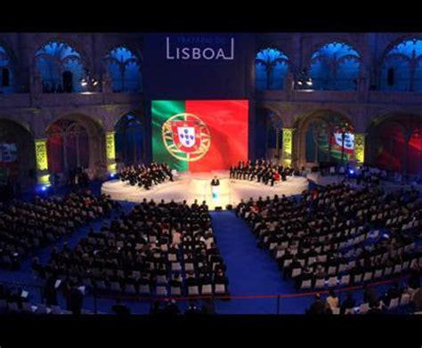 Pérola de Cultura: Entra hoje em vigor o Tratado de Lisboa