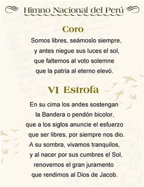 Perú: El Himno Nacional del Perú