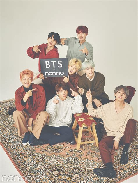 [Picture] BTS at Non no Magazine  January 2018 Issue  [171130]