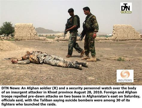 Pictures of The Day: DTN News: Afghanistan TODAY August 28 ...