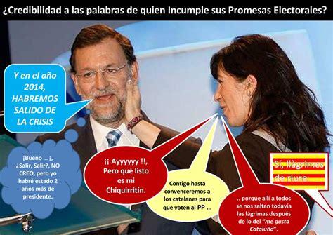 Píldoras Anti-Masonería: Actualidad política. PP+PSOE ...