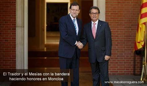 Píldoras Anti-Masonería: Cataluña: Rajoy y el artículo 155 ...