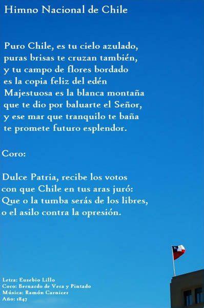 Pin Letra himno nacional de chile on Pinterest