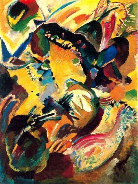 Pintura n ° 199 de Wassily Kandinsky