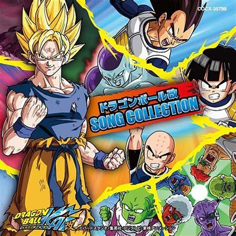 Plágios en la banda sonora de Dragon Ball Kai   Ramen Para Dos
