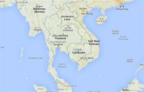 Planisferio politico con nombres de paises y capitales ...