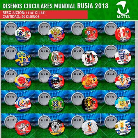 PLANTILLAS CIRCULARES MUNDIAL RUSIA 2018 | MOTTA