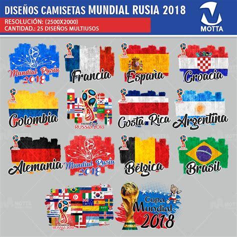 PLANTILLAS PARA CAMISETA MUNDIAL RUSIA FIFA 2018