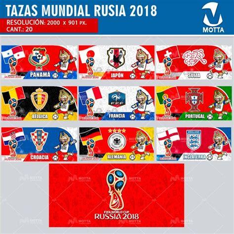 PLANTILLAS PARA TAZAS MUNDIAL RUSIA FIFA 2018