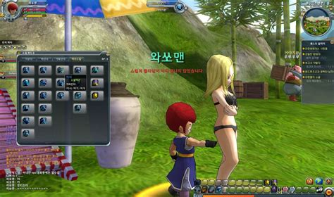 Play Dragon Ball Online, finish quests and get rewards????