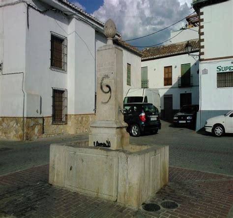plaza del pilar, LA ZUBIA (Granada)
