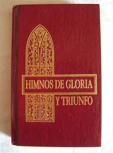 Plik:Himnos de Gloria y Triunfo.JPG – Wikipedia, wolna ...