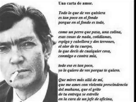 Poema Julio Cortázar