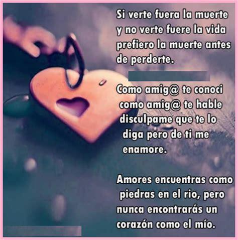 Poema Para Enamorar a Una Mujer Hermosa | Mensajes De Amor ...