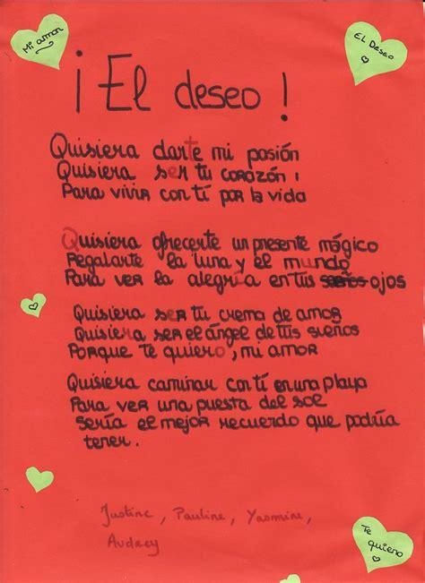 Poemas de amor - Blog de los alumnos de español del ...