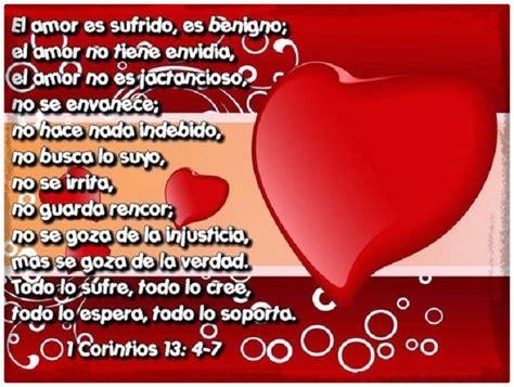Poemas de Amor con Imagenes Tiernas   Imagenes Tiernas con ...