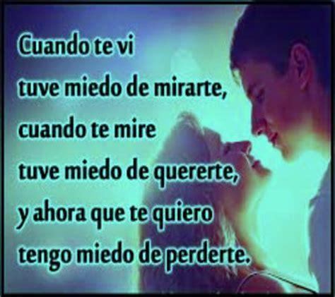 Poemas De Amor Para Enamorar - Mensajes De Amor