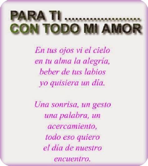 Poemas De Amor Para Mi Novio Cortos | Solo Imagenes Bonitas