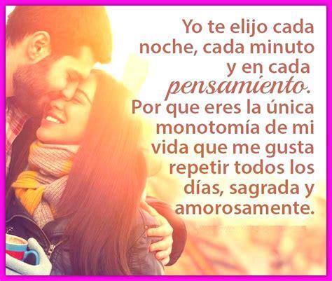Poemas De Amor Para Mi Novio Que Lo Amo Mucho | Frases De ...
