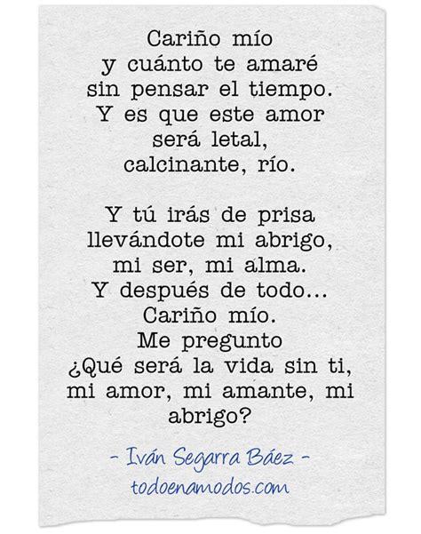 poemas de amor Y después de... -Iván Segarra Báez-