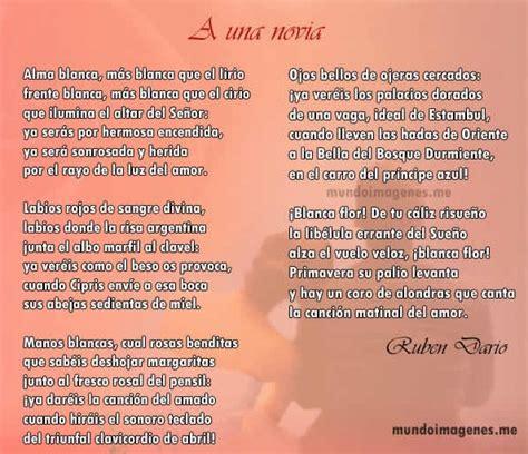 Poemas largos de amor | MisPoemasDeAmor.es