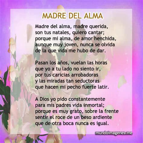 Poemas Para El Dia De La Madre Bonitas Con Imagenes ...