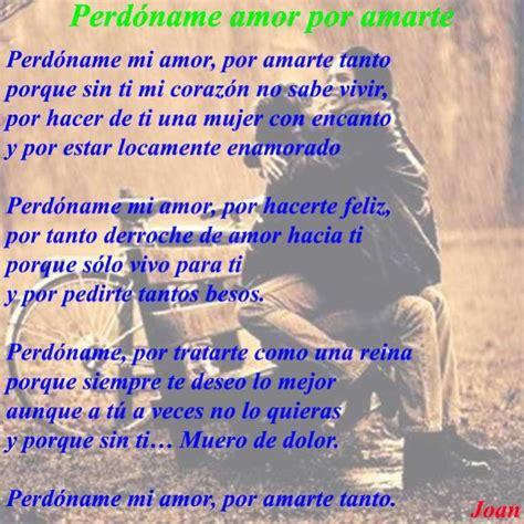 Poemas para enamorar - Poemas de amor