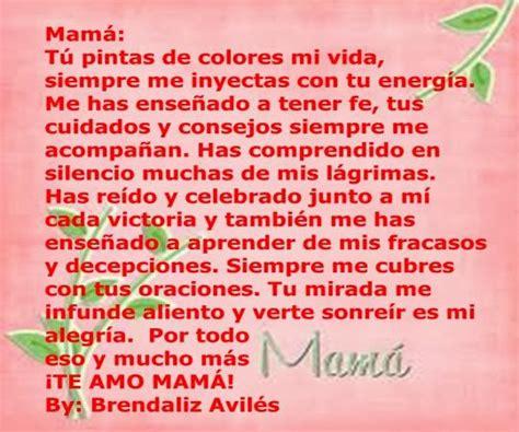 Poemas Para Mama En Su Cumple Años De feliz cumple párr ...