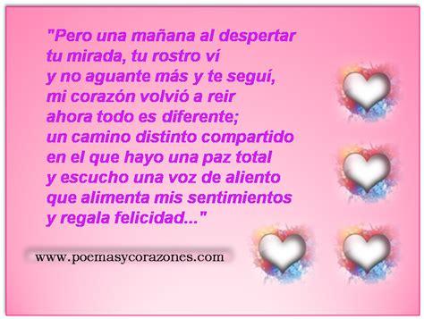 Poemas romanticos para conquistar - Poemas de amor Poemas ...