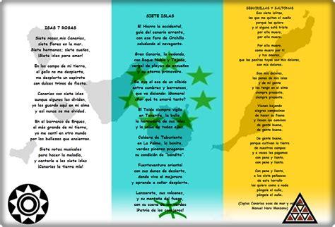 Poemas | Somos Los Lagartos gigantes de Gran Canaria ...