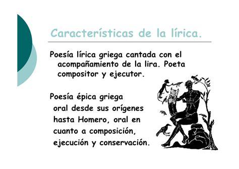 Poesía lírica. Horacio.