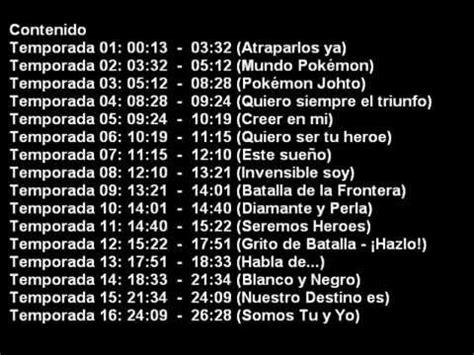 pokemon todas las 16 canciones con letra   YouTube