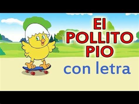 Pollito Pio Videos   VidoEmo   Emotional Video Unity