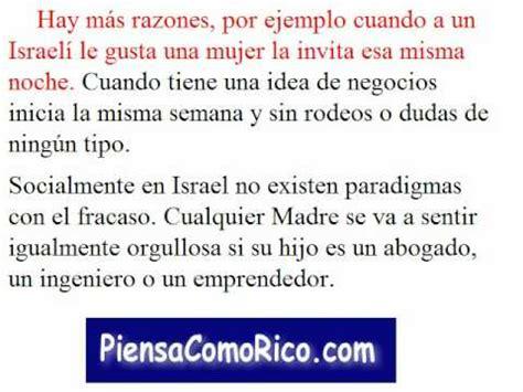 Por que los Judios son los mas Ricos? - YouTube